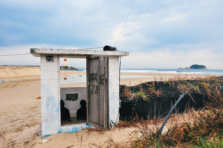 surfing the 38th parallel photo essay series soldiers